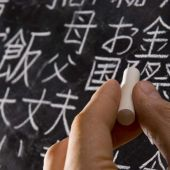 Studere kinesisk